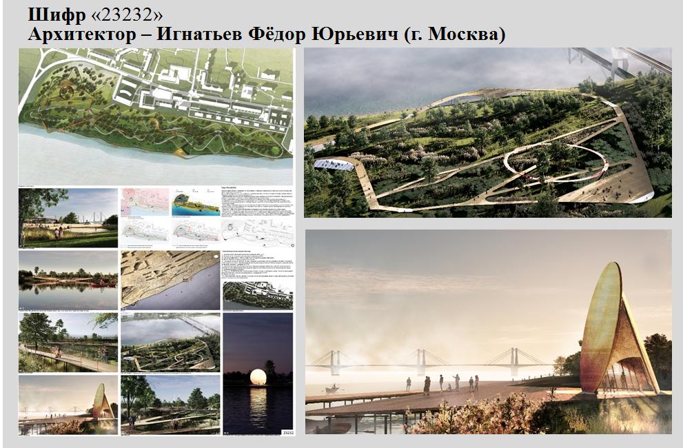 В Тверской области назвали победителей конкурса архитекторов имени Львова