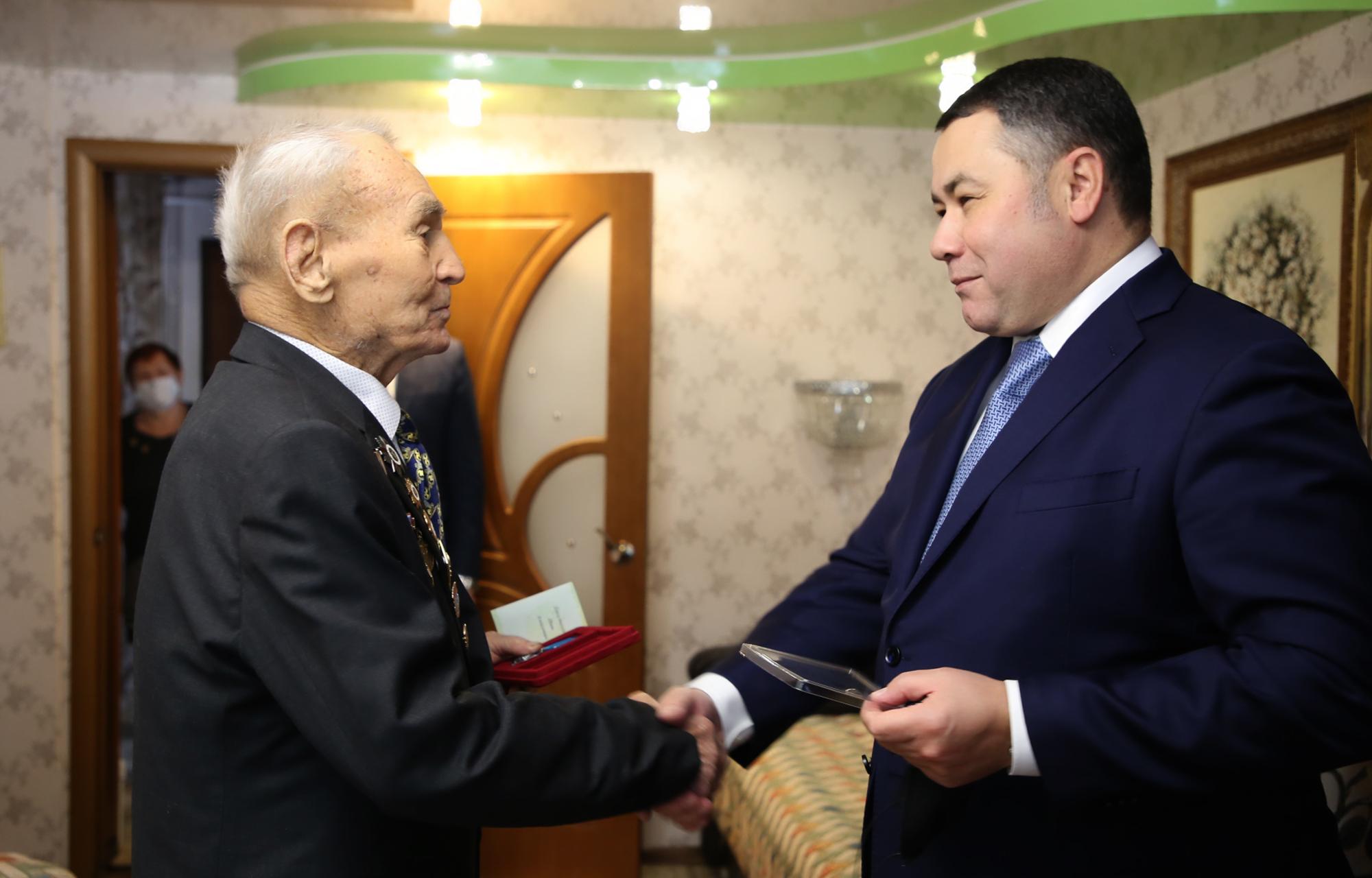 Игорь Руденя в Ржеве вручил участникам Великой Отечественной войны ордена Почёта