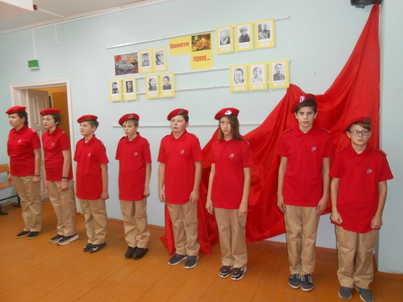 10 юных жителей Жарковского района посвятили в юнармейцы