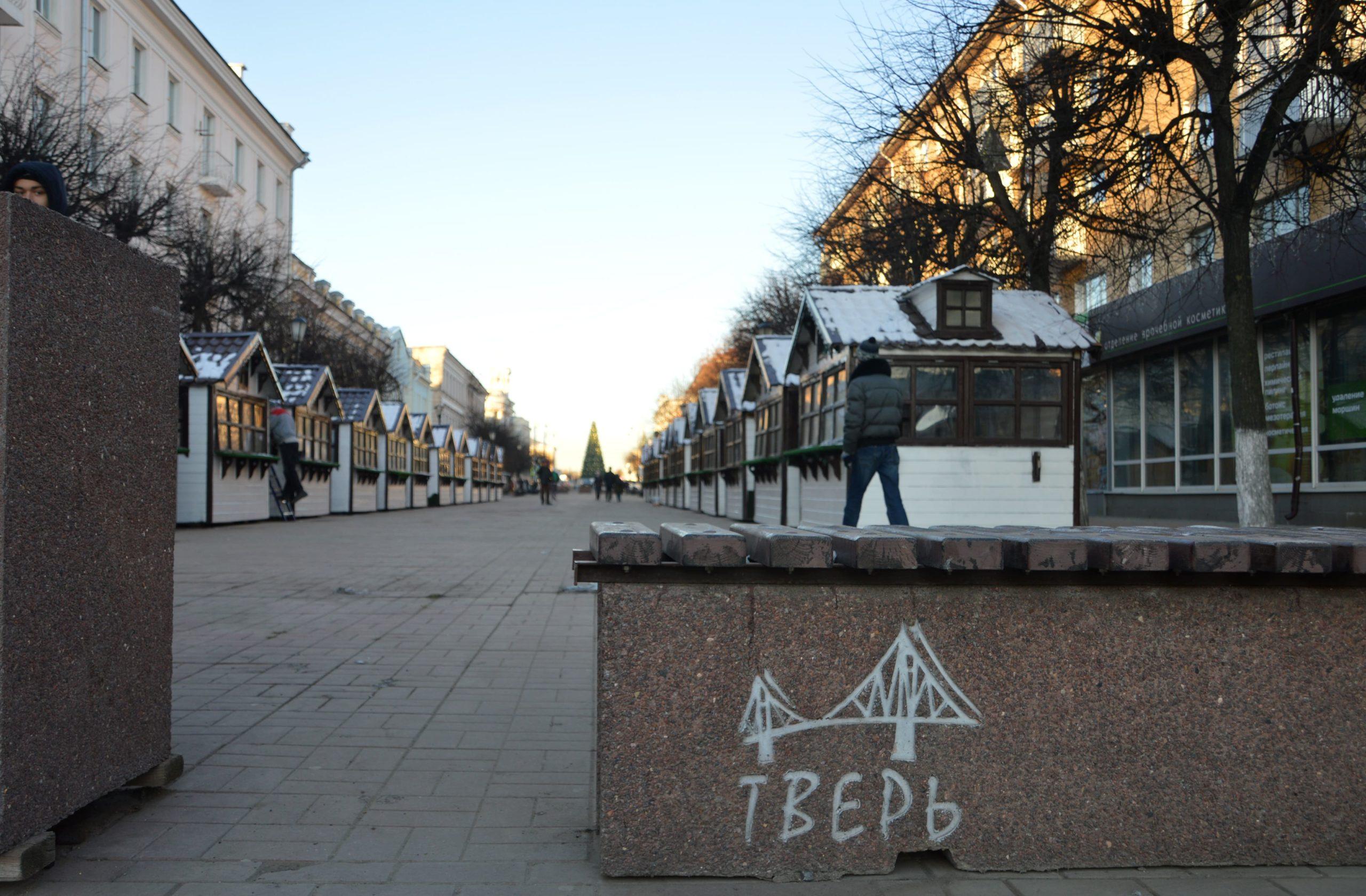 В Твери готовится к открытию Рождественская ярмарка