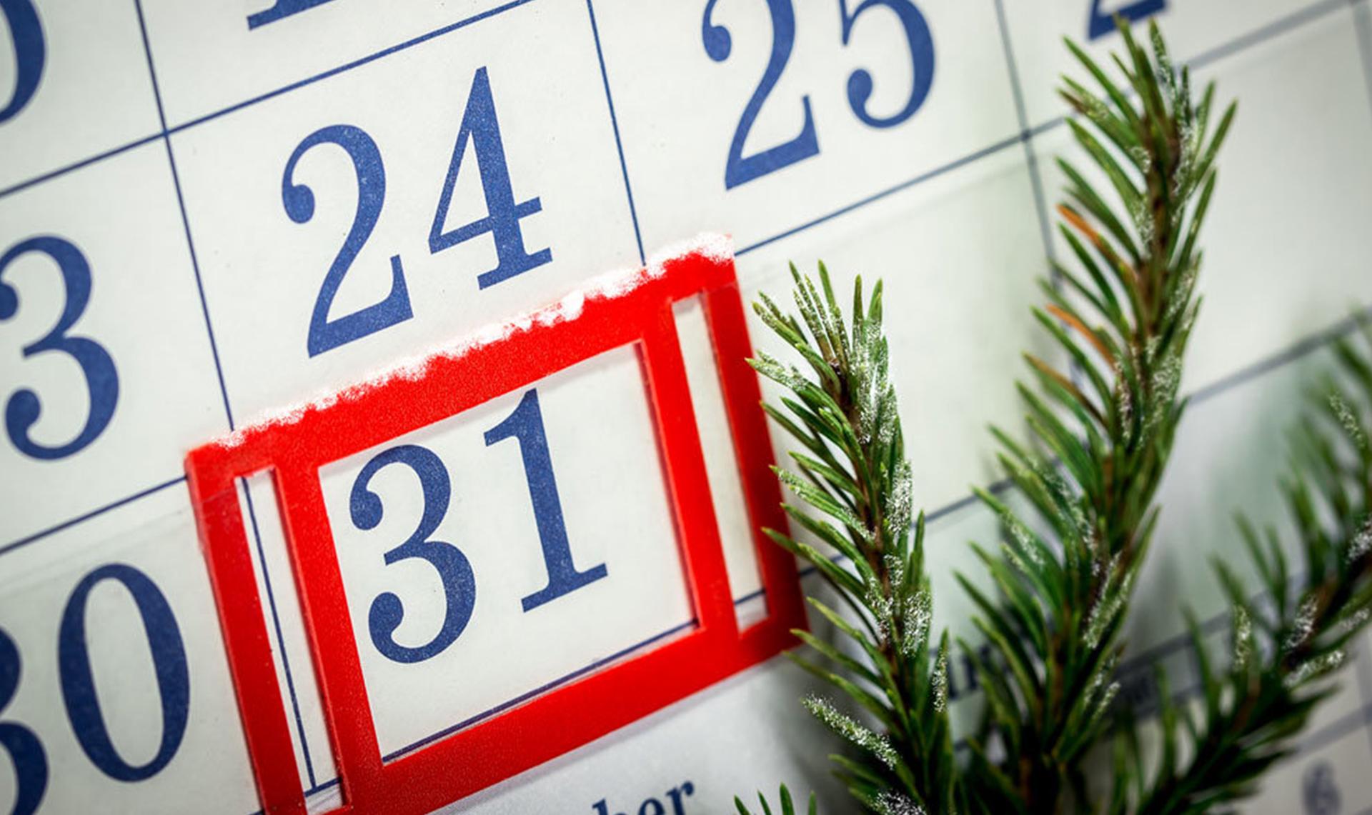 31 декабря в Тверской области может стать выходным днем
