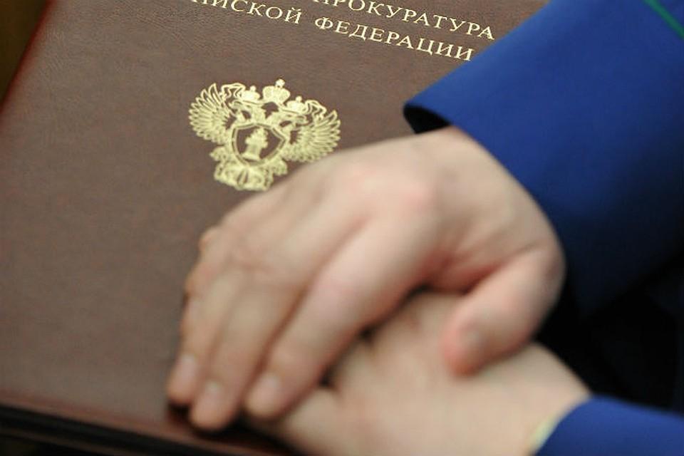 В Тверской области прокуратура помогла сироте обрести дом