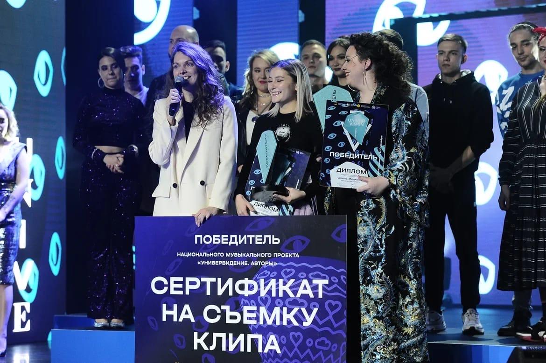 Вокалистка Алёна Медкова из Твери стала победительницей проекта «Универвидение.Авторы»