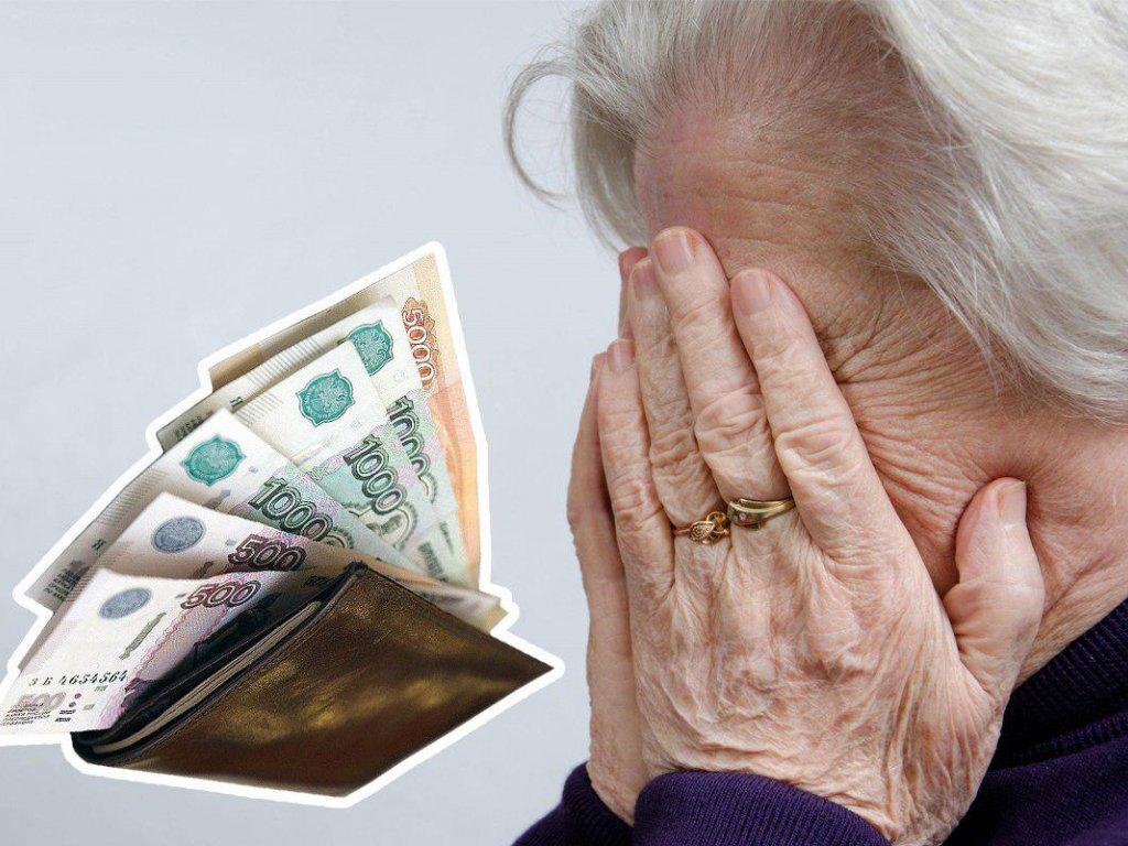 В Тверской области злоумышленник украл 120 тысяч рублей у своей прабабушки