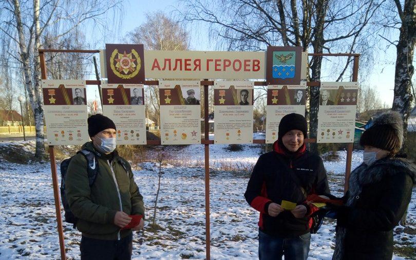 В Жарковском районе отметили День героев Отечества