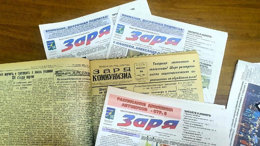 Главному печатному изданию Конаковского района исполнилось 90 лет