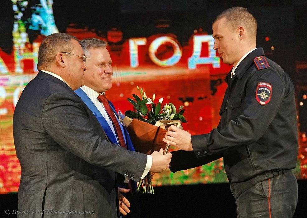 Героям нашего времени – «Признание»: В Конаковском районе наградили лучших людей года