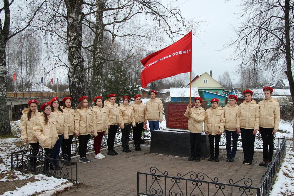 В Жарковском районе почтили память Неизвестного солдата