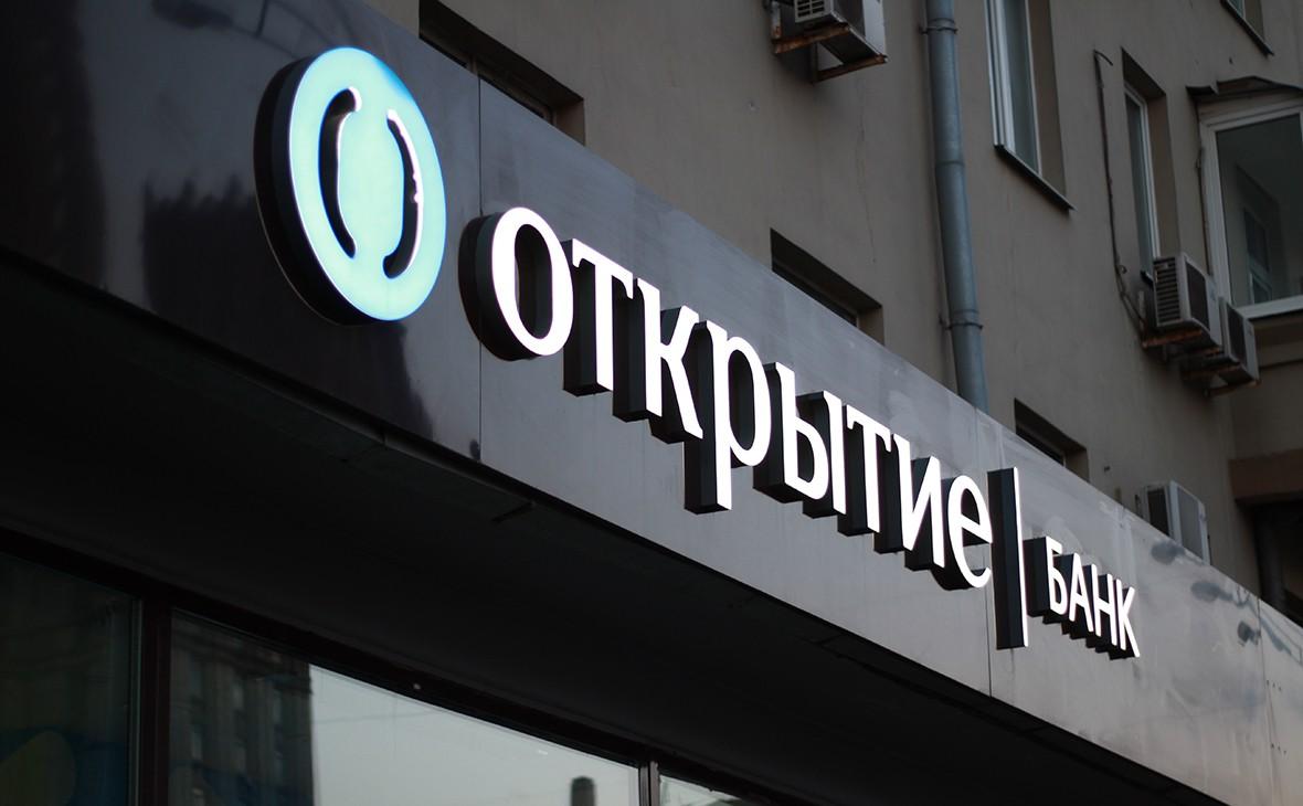 Банк «Открытие» повысил ставки по вкладам