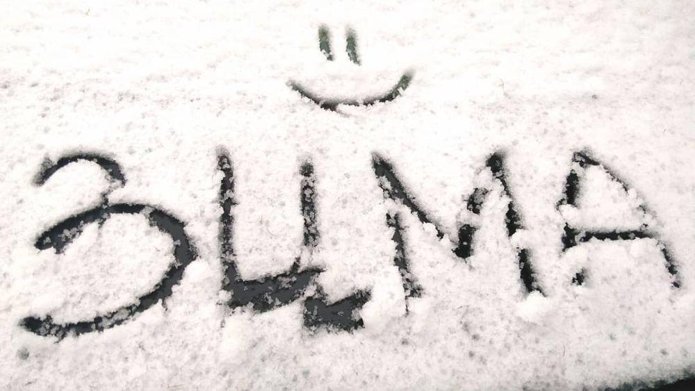 В Тверской области ожидаются морозы до минус 15 градусов