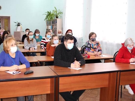 В Тверской области прошел «Краеведческий диктант»