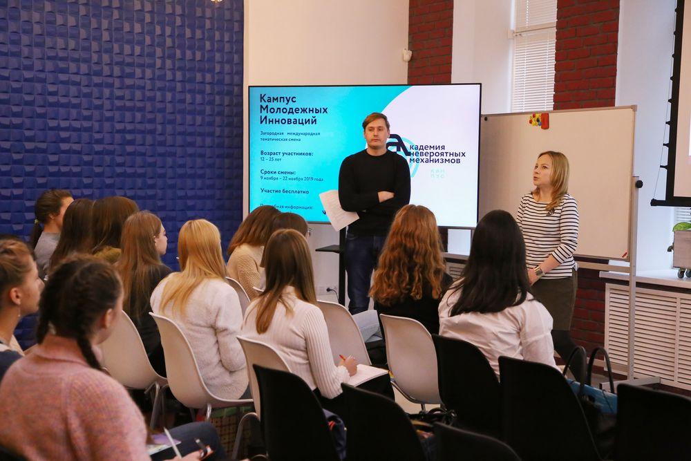 """Юные ученые из """"Кванториума"""" посетили Кампус молодежных инноваций"""