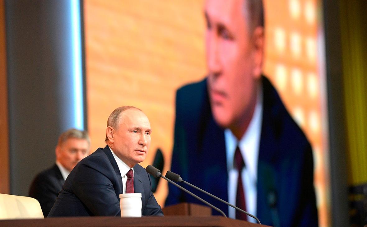 Пресс-конференция президента: Владимир Путин о ключевых вопросах