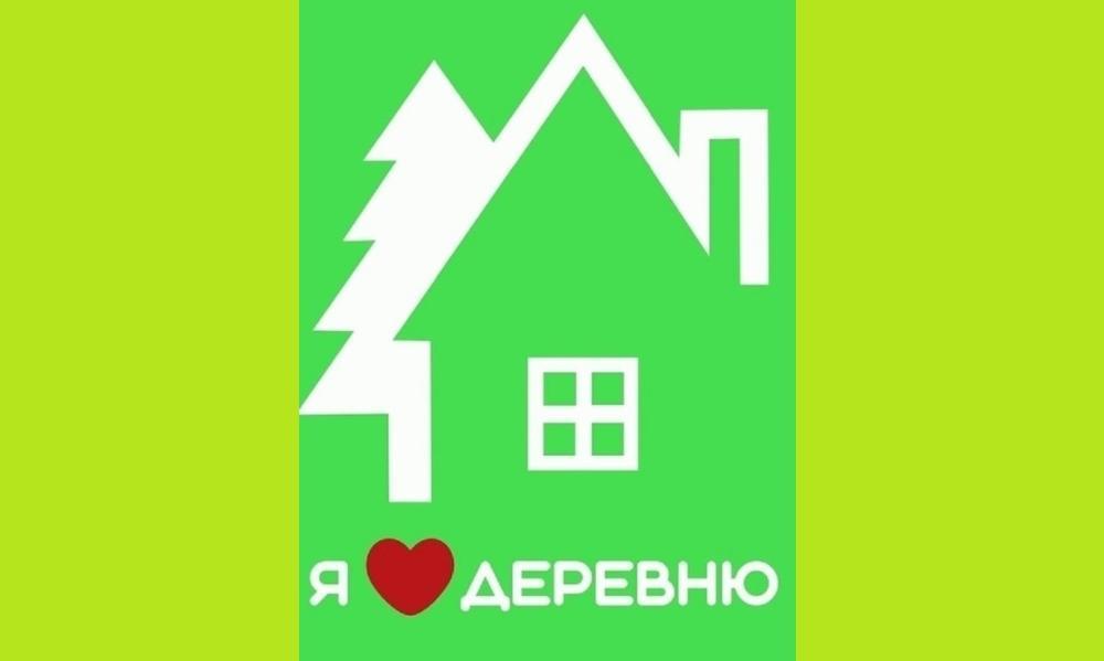 Глава Оленинского района опроверг слухи о закрытии программы «Год сельской территории»