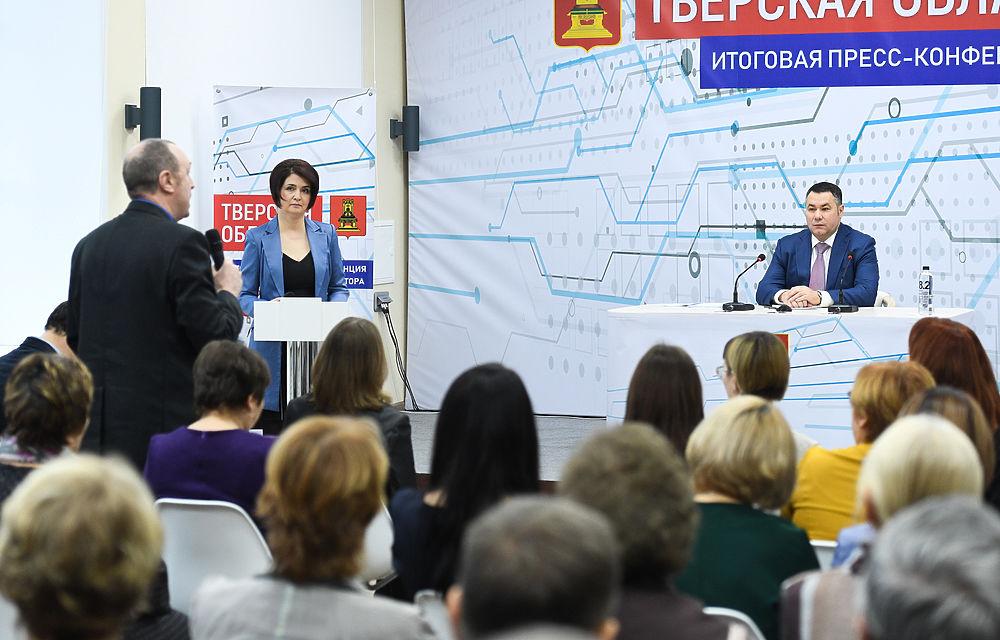 Фотолента 2019: какой была пресс-конференция Игоря Рудени