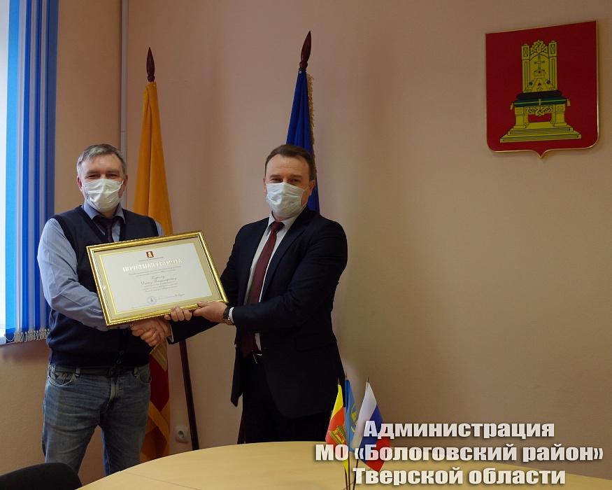 Глава Бологовского района наградил лучших работников сельского хозяйства