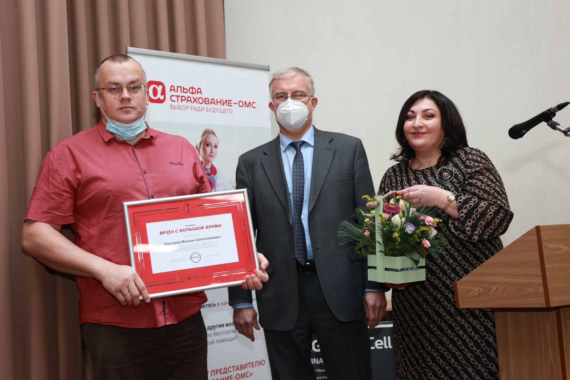 Шесть тверских медиков удостоены премии «Врач с большой буквы»