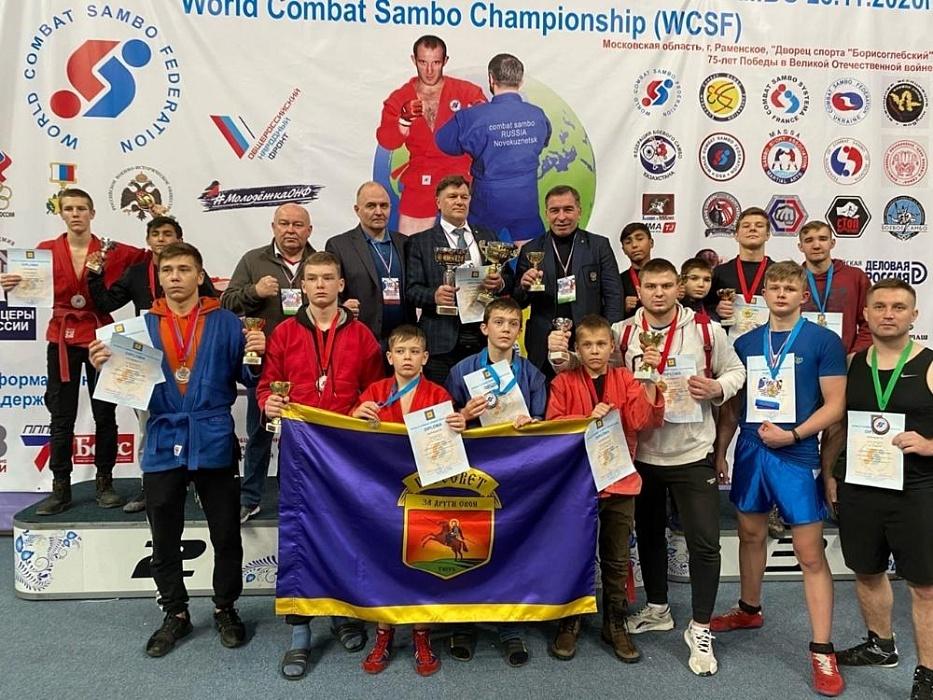 Конаковские спортсмены стали призерами соревнований по самбо