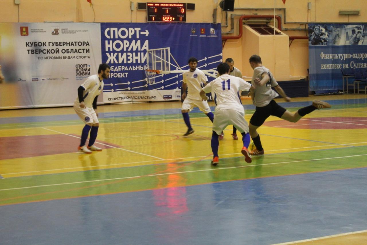 Футбольная команда ООО «Верхневолжское АТП» одержала победу в первом матче по мини-футболу на кубке Твери
