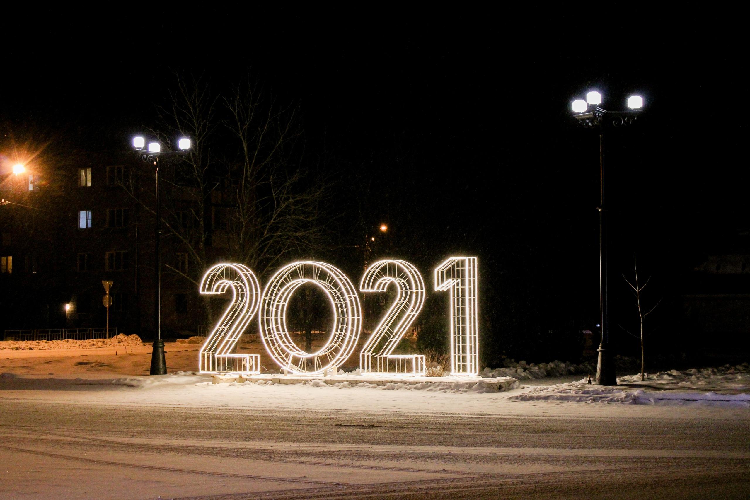В преддверии Нового года во Ржеве засияли уличные украшения