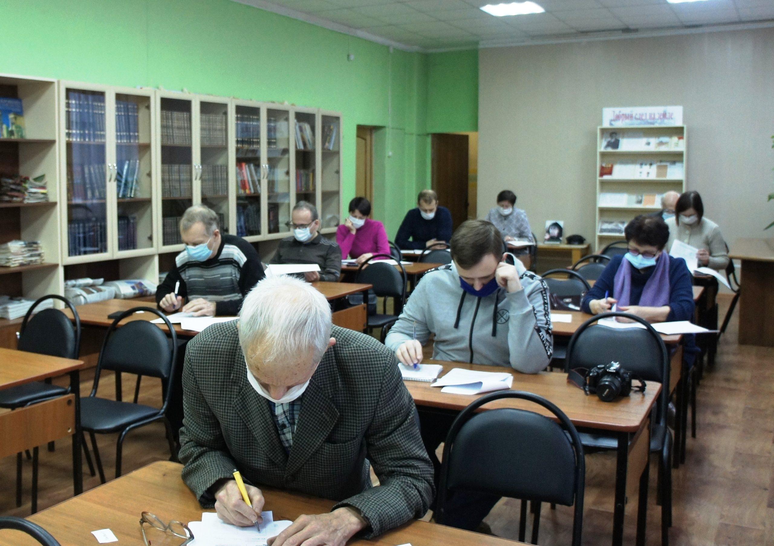 Жители Нелидово приняли участие в краеведческом диктанте