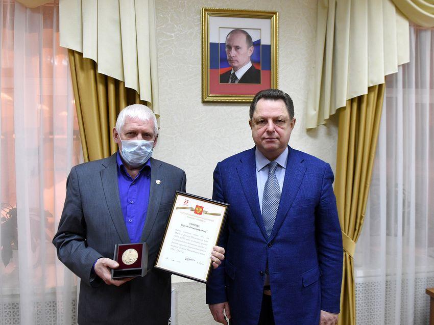 В Твери вручили памятные медали «75 лет Победы в Великой Отечественной войне 1941-1945 годов»