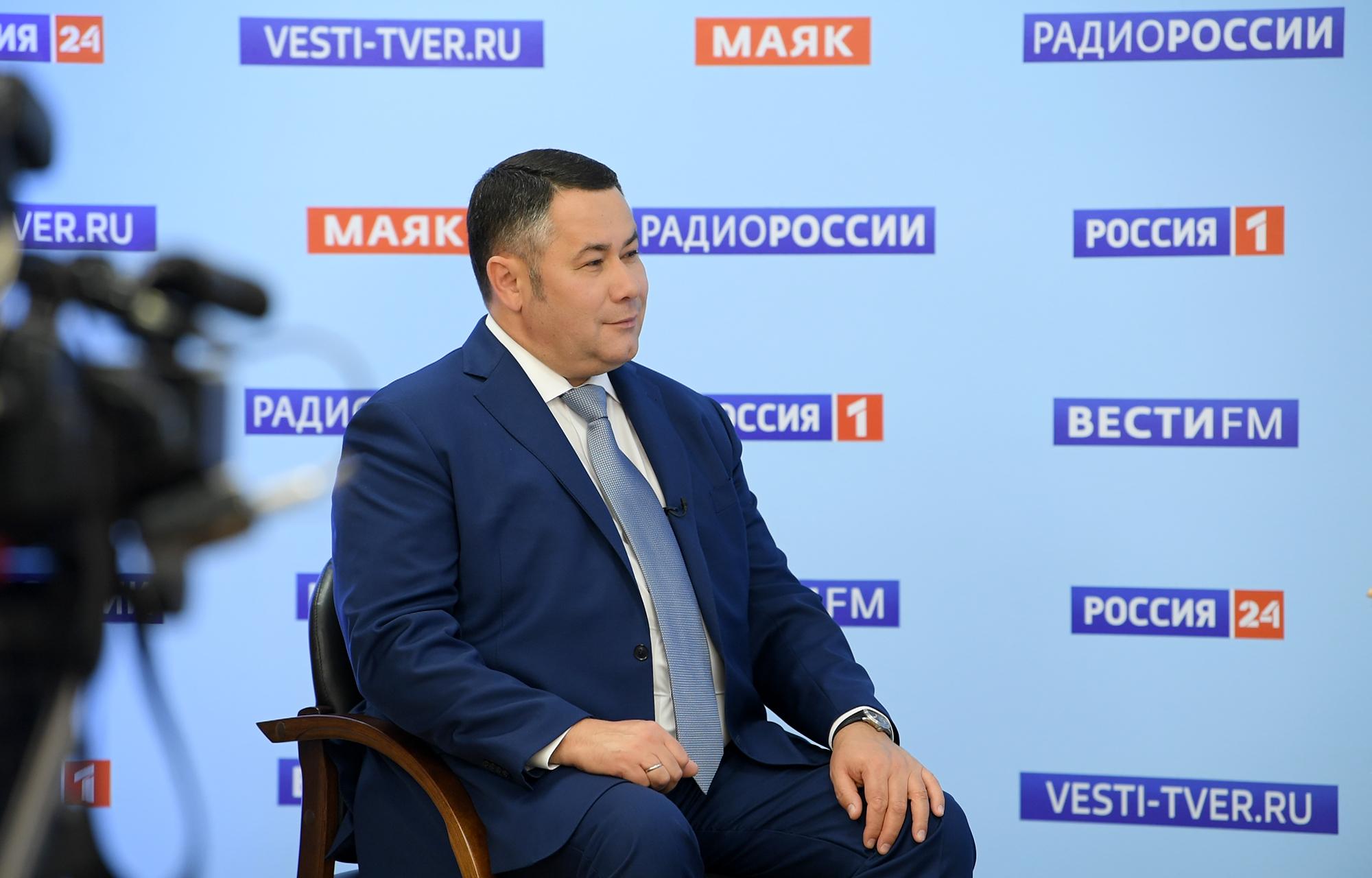 Прямой эфир с участием губернатора Игоря Рудени можно посмотреть онлайн