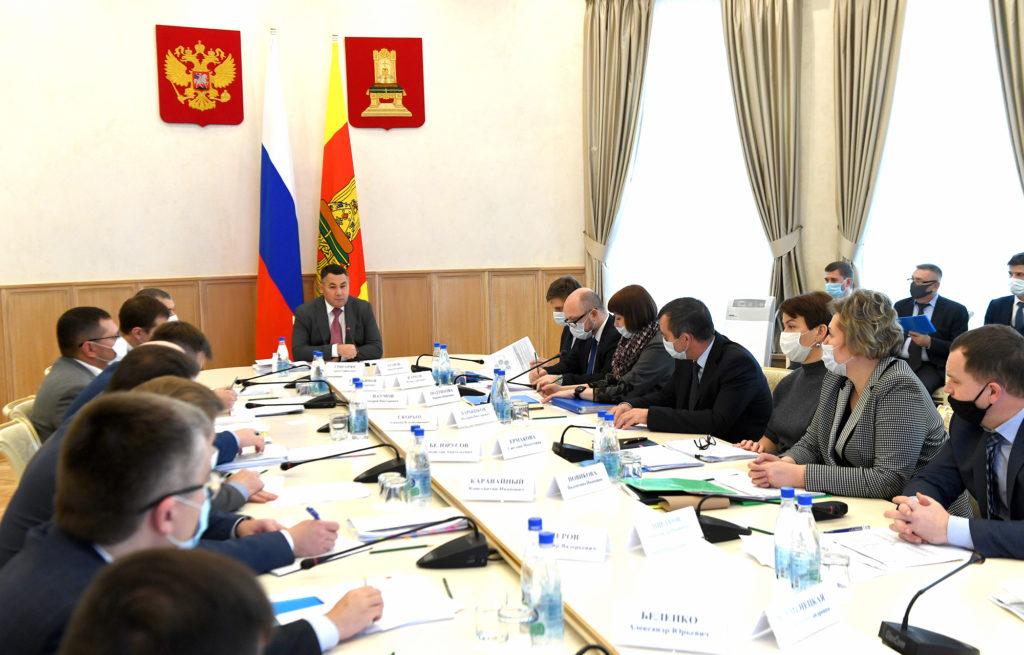 Игорь Руденя обсудил с членами Правительства экономическое развитие Тверской области