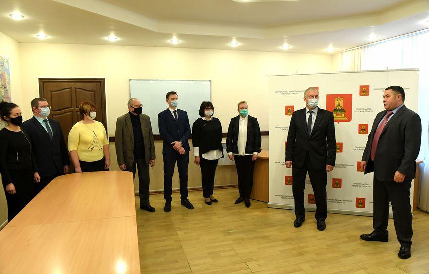 Игорь Руденя представил нового министра здравоохранения коллективу