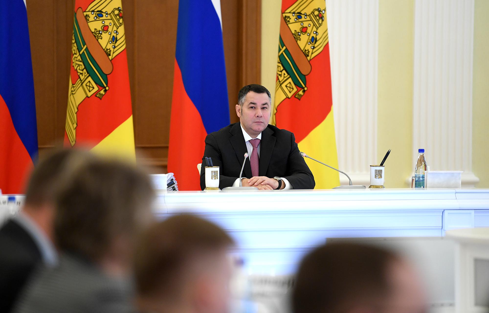 В Тверской области в Адресную инвестиционную программу войдет финансирование ЖКХ и газификация