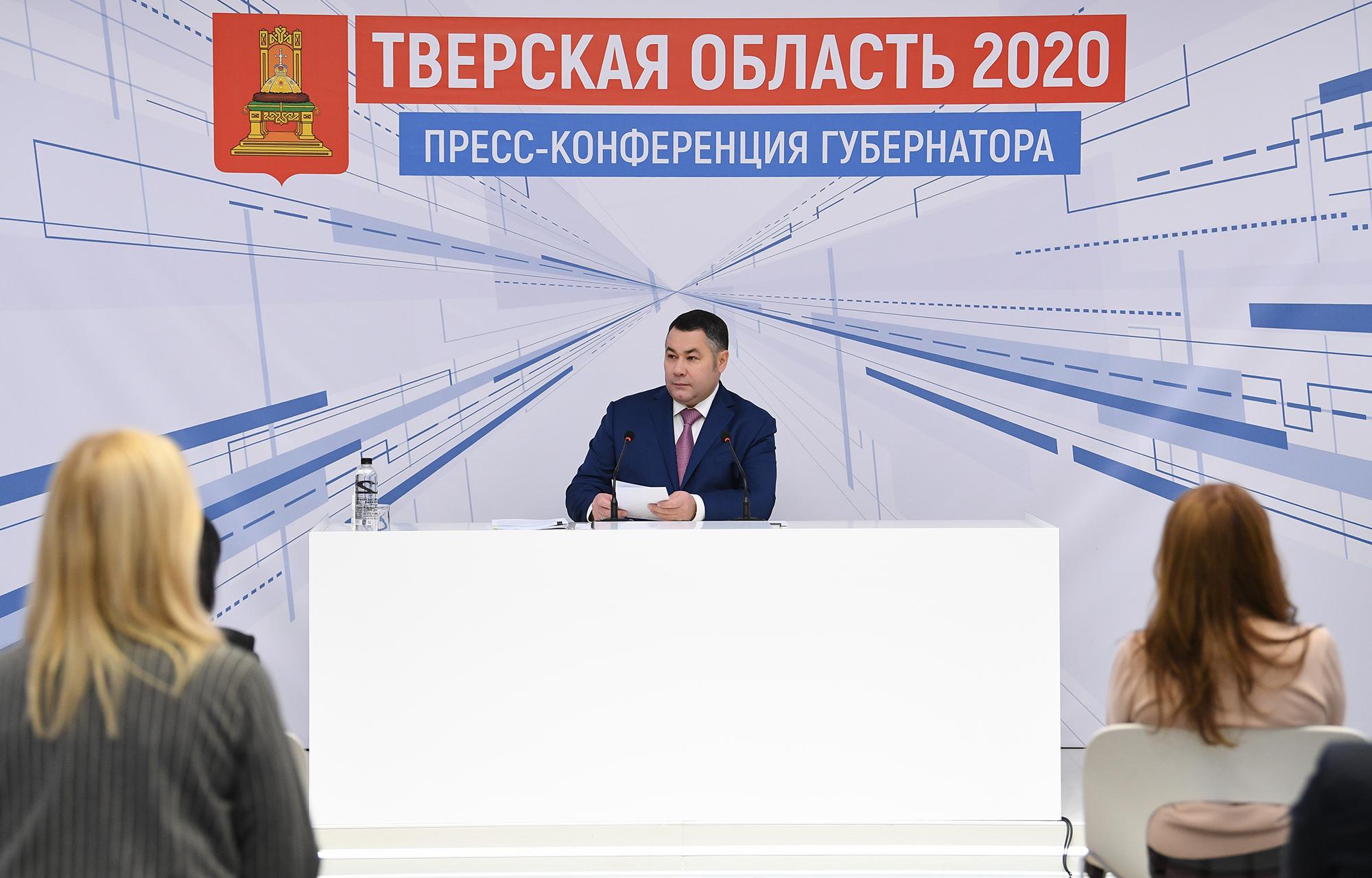 Игорь Руденя о значимых проектах 2020 года и планах на будущее