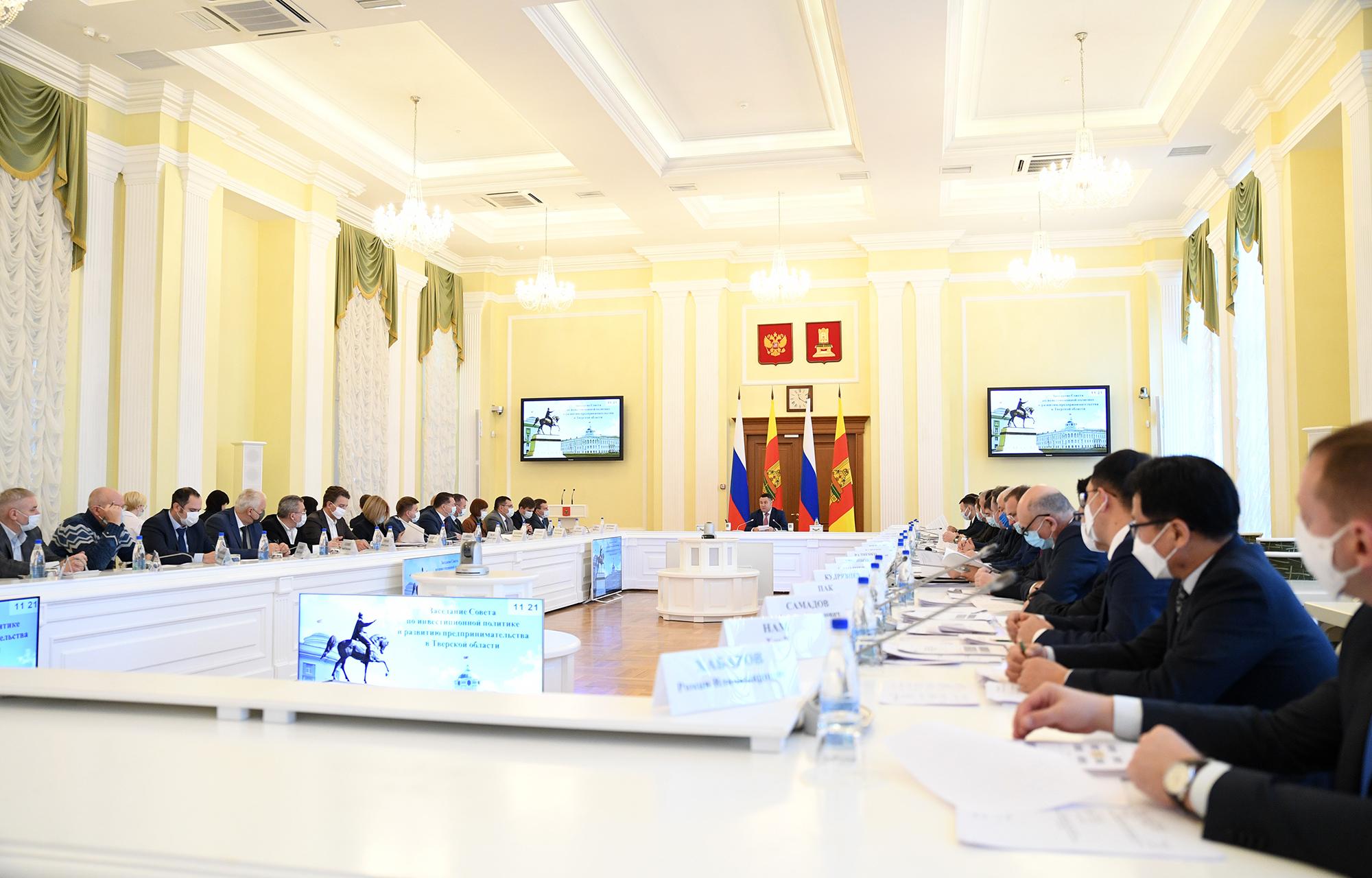 В Правительстве Тверской области одобрили два инвестпроекта