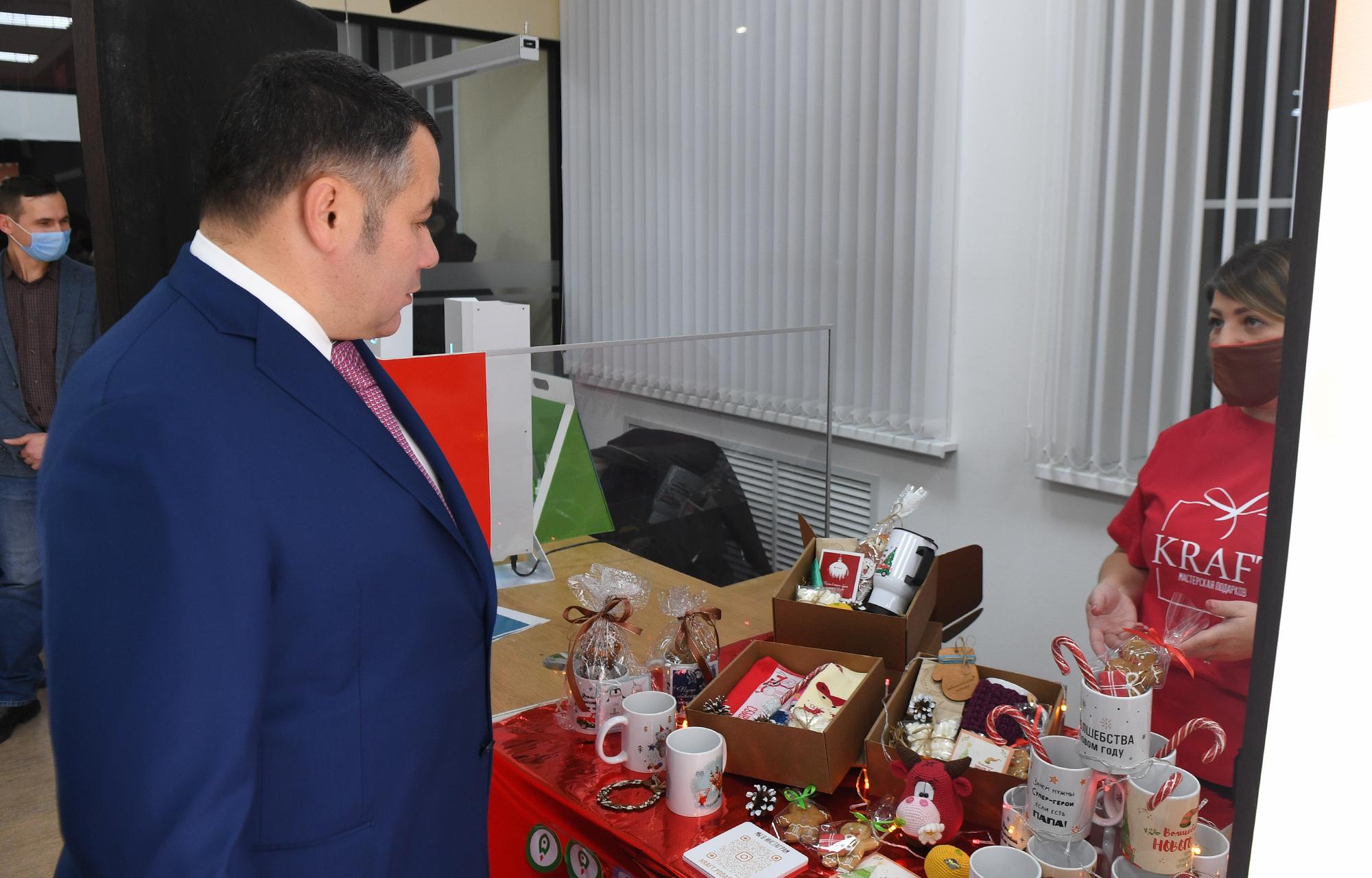 Игорь Руденя встретился с участниками образовательных программ центра «Мой бизнес» в Твери
