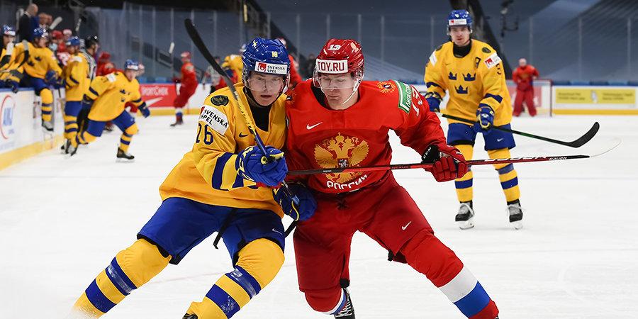 Благодаря шайбам Тверских хоккеистов Россия одолела Швецию