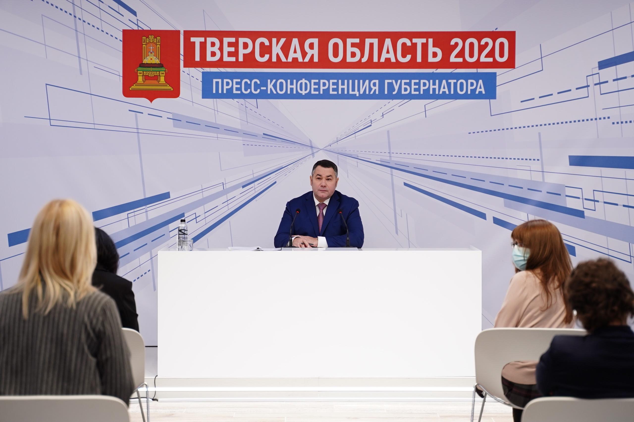 Что даст Тверской области строительство высокоскоростной железнодорожной магистрали