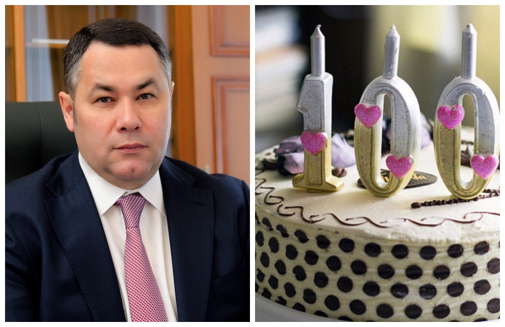 Губернатор Тверской области поздравил ветерана Великой Отечественной войны Екатерину Дорохину со столетним юбилеем