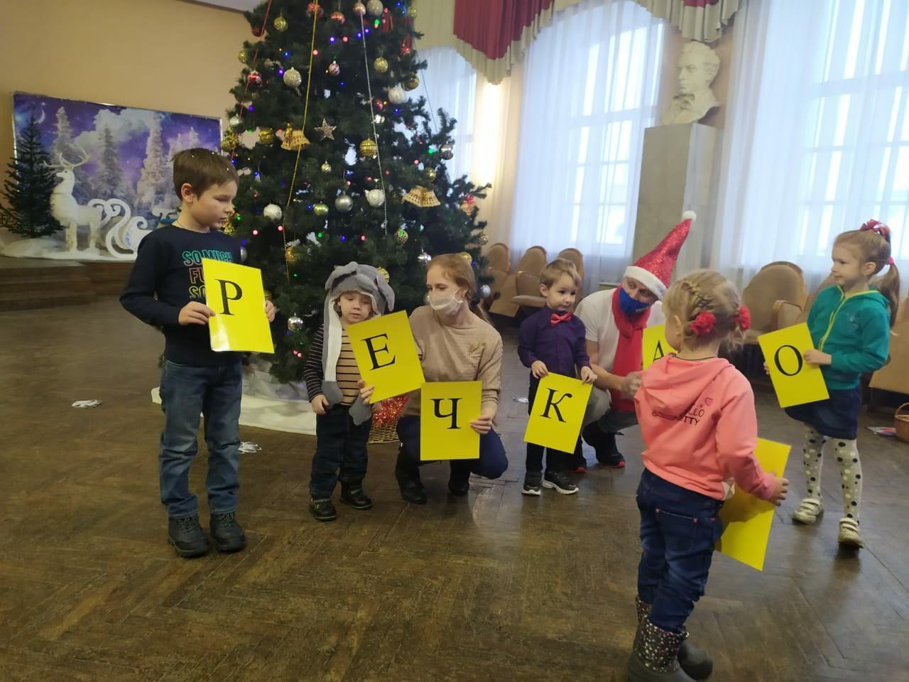 В Твери начался новогодний квест «Волшебный праздник - Новый год»
