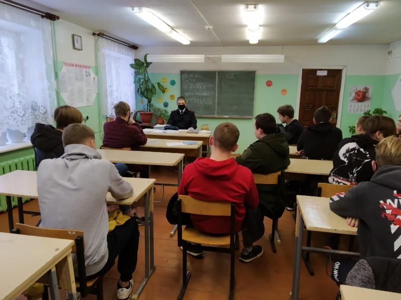В Тверской области провели профилактическую беседу с подростками