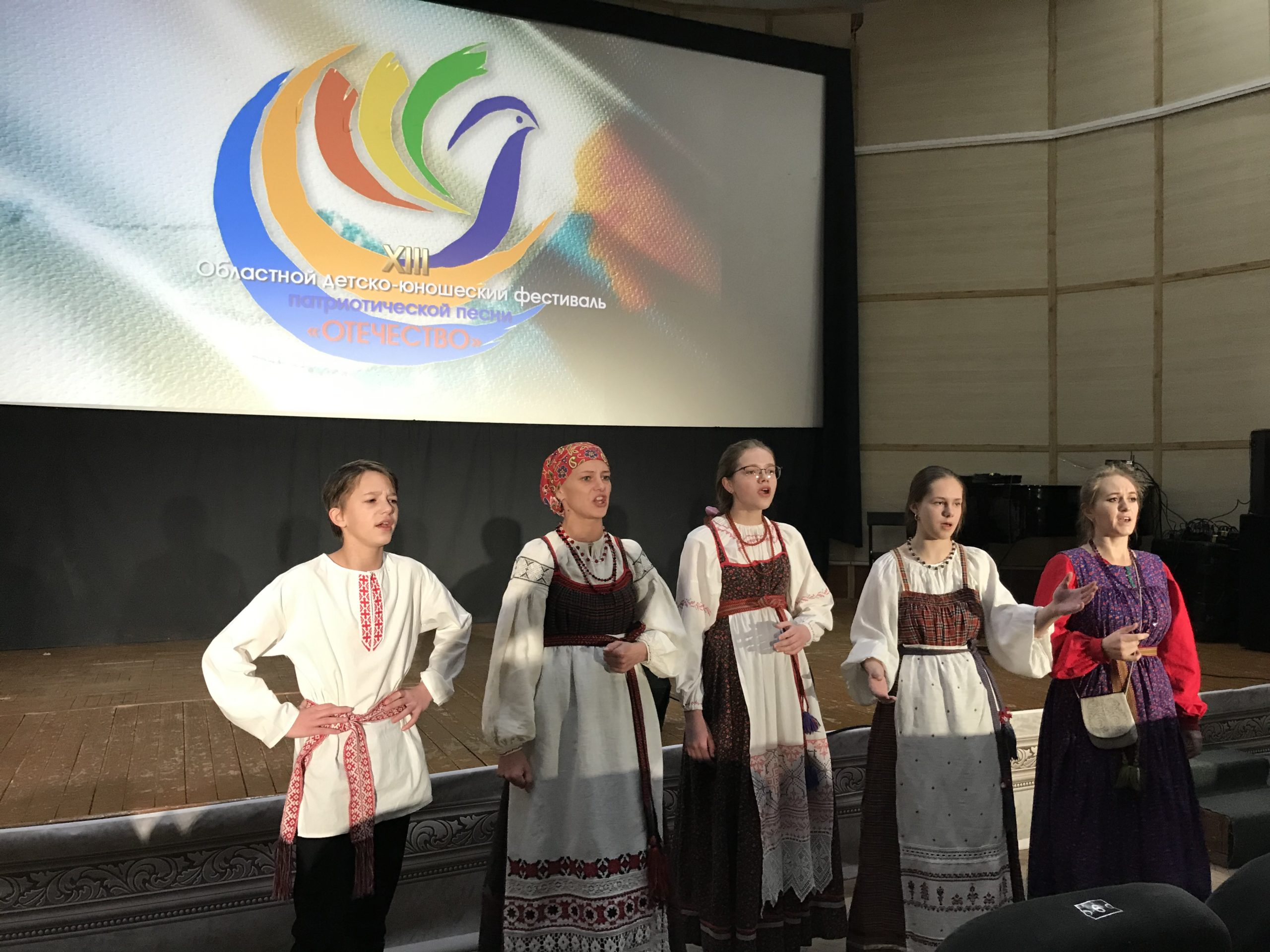 В Твери объявят победителей конкурса патриотической песни «Отечество»