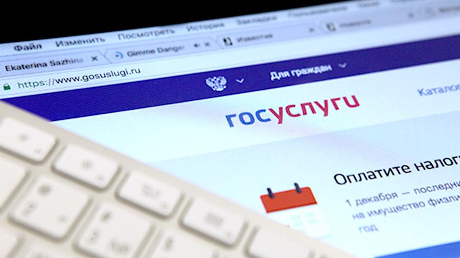 Жители Тверской области могут задать вопросы о лечении и профилактике коронавируса на портале Госуслуги