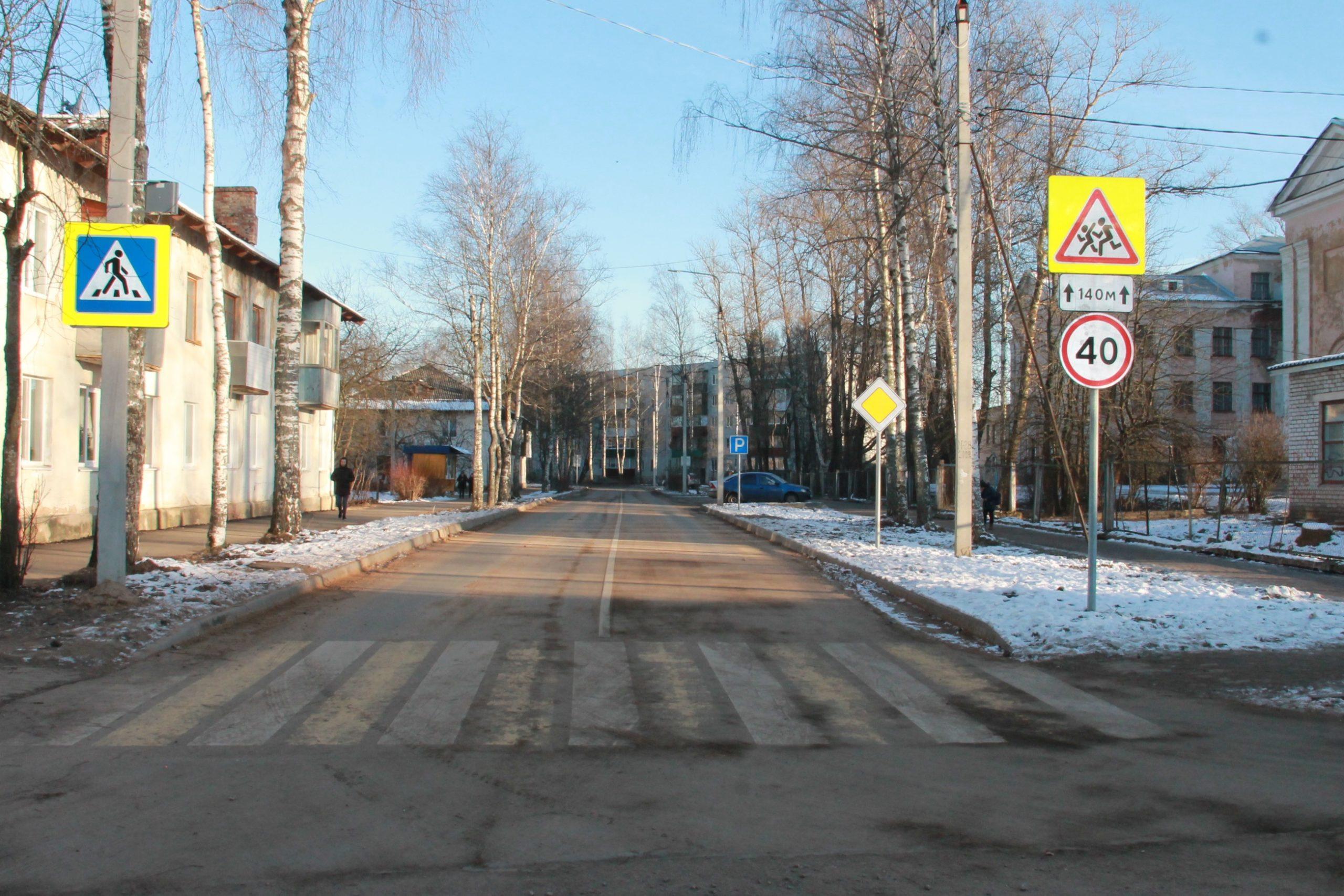 В Нелидово завершили ремонт дорог