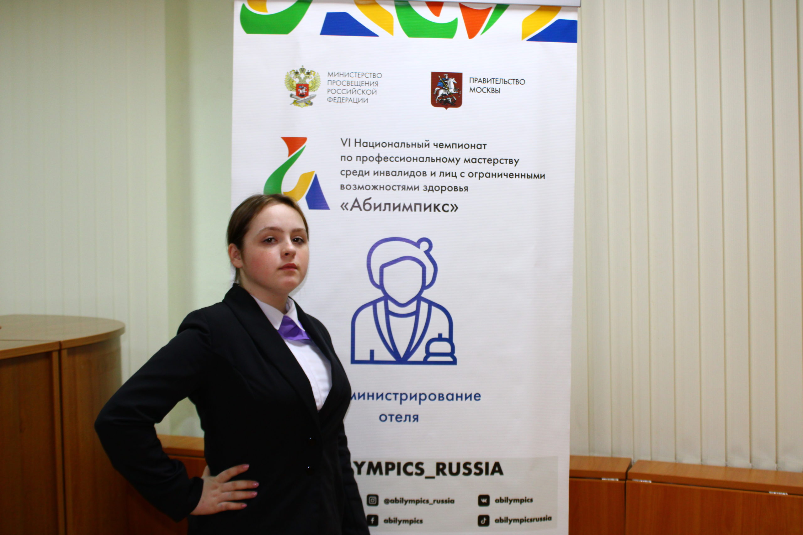 Призером национального чемпионата «Абилимпикс» стала девушка из Тверской области
