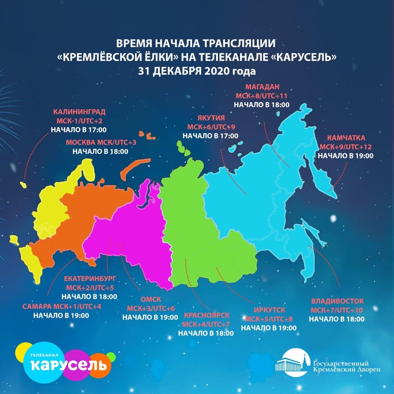 Жители Тверской области смогут попасть на новогоднюю ёлку в Кремлевском Дворце