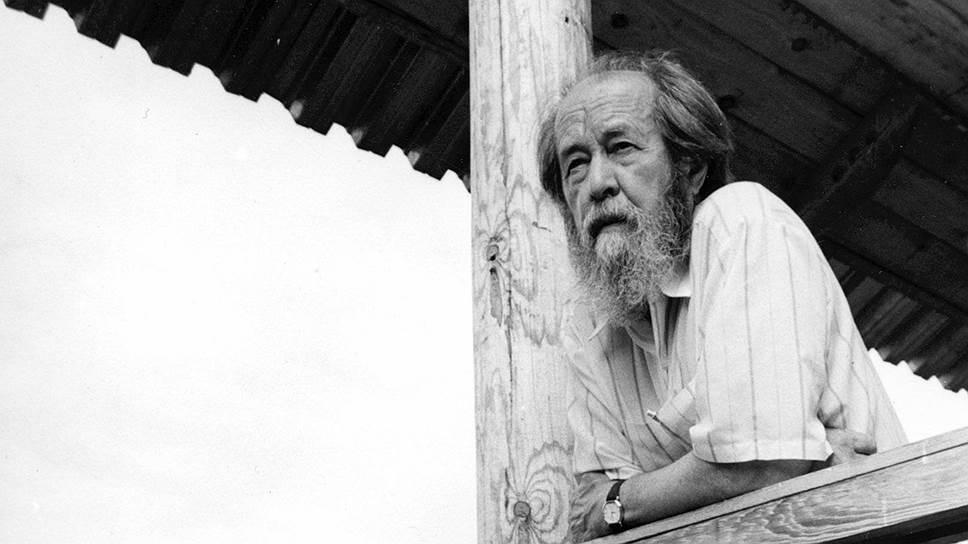 Актрисы Тверского ТЮЗа прочитали отрывок романа Александра Солженицына в честь его дня рождения