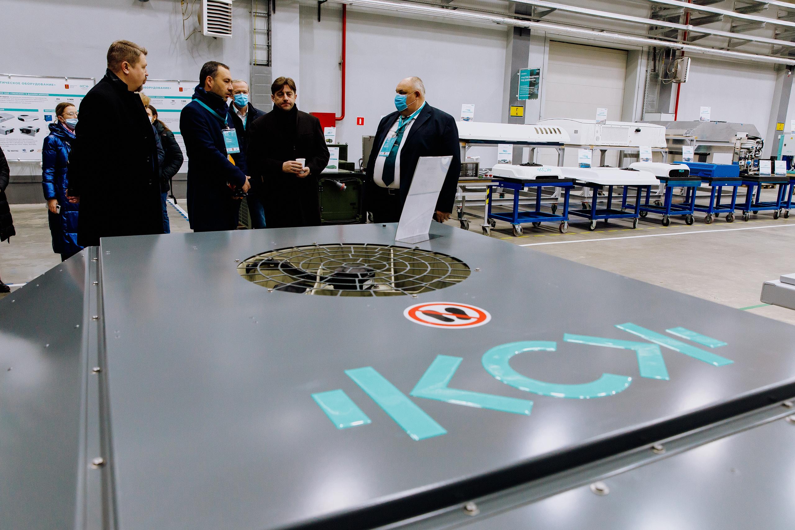 В Твери запущены технологические процессы на части площадок нового Промтехнопарка КСК