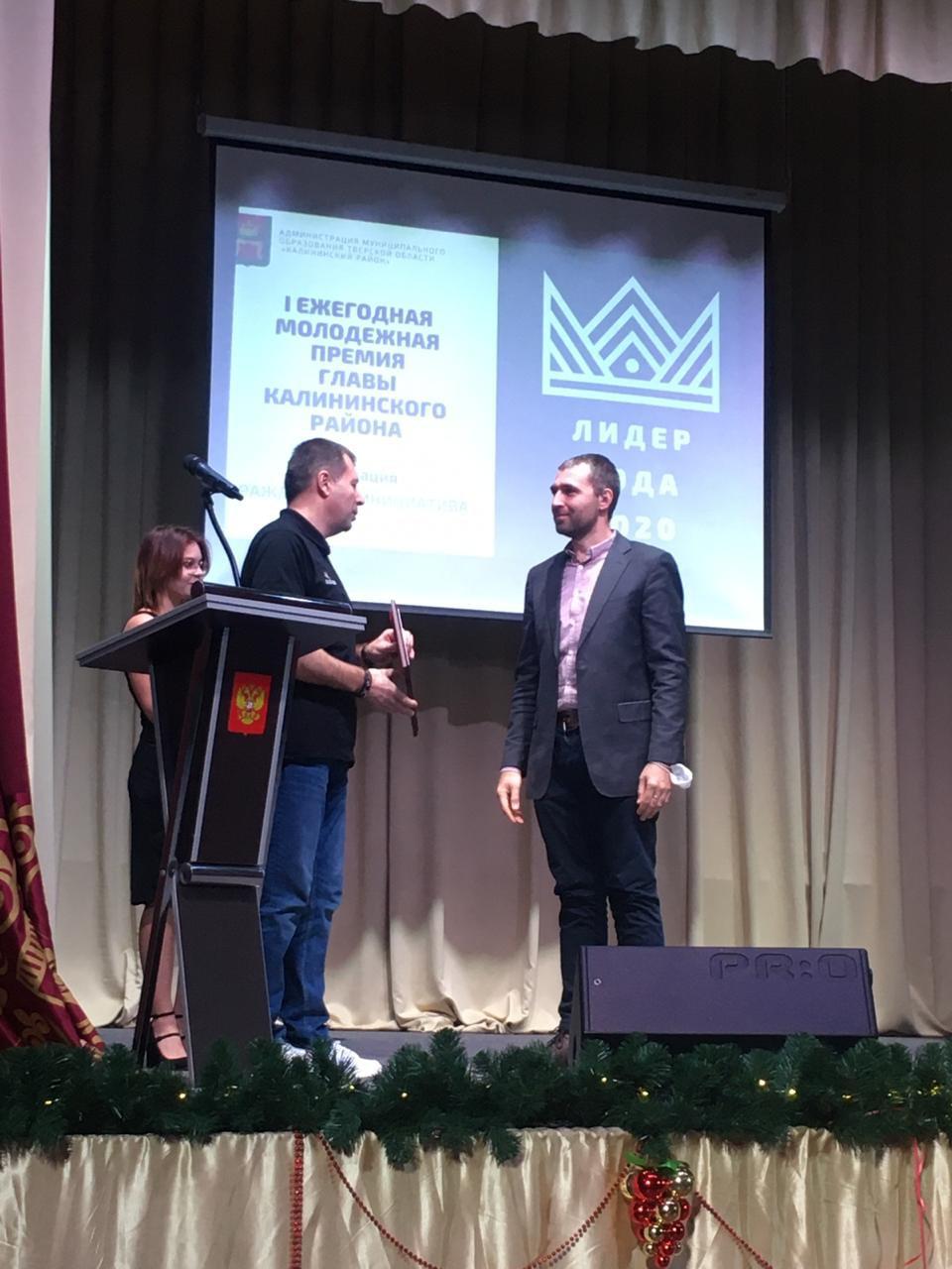 В конкурсе «Лидер года 2020» одержала победу команда Васильевского музея гвоздарей