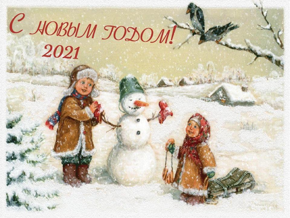 """""""Тверьлайф"""" подскажет, как поздравить близких с Новым годом"""