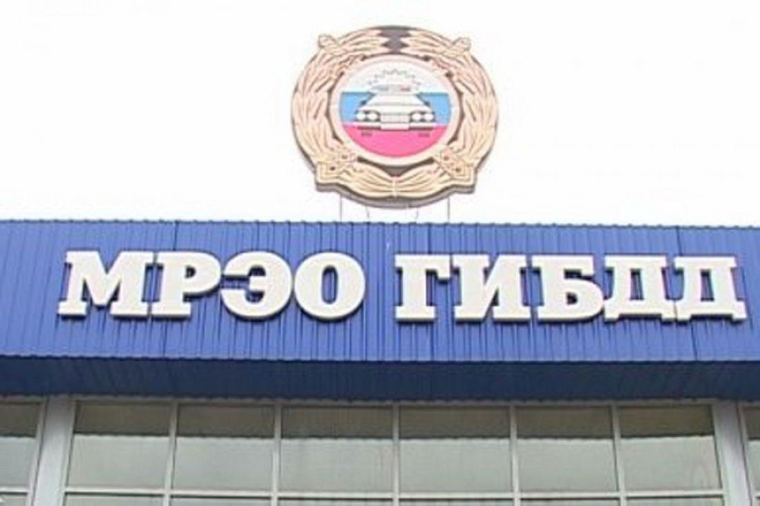 Как будут работать МРЭО по Тверской области в новогодние праздники