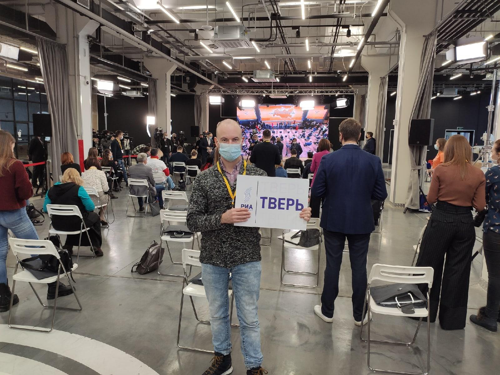 Тверские журналисты подготовили вопросы президенту