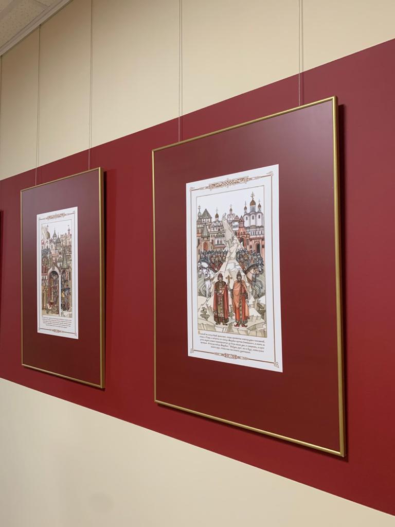 Школе в Старицком районе присвоили имя святого благоверного князя Михаила Тверского